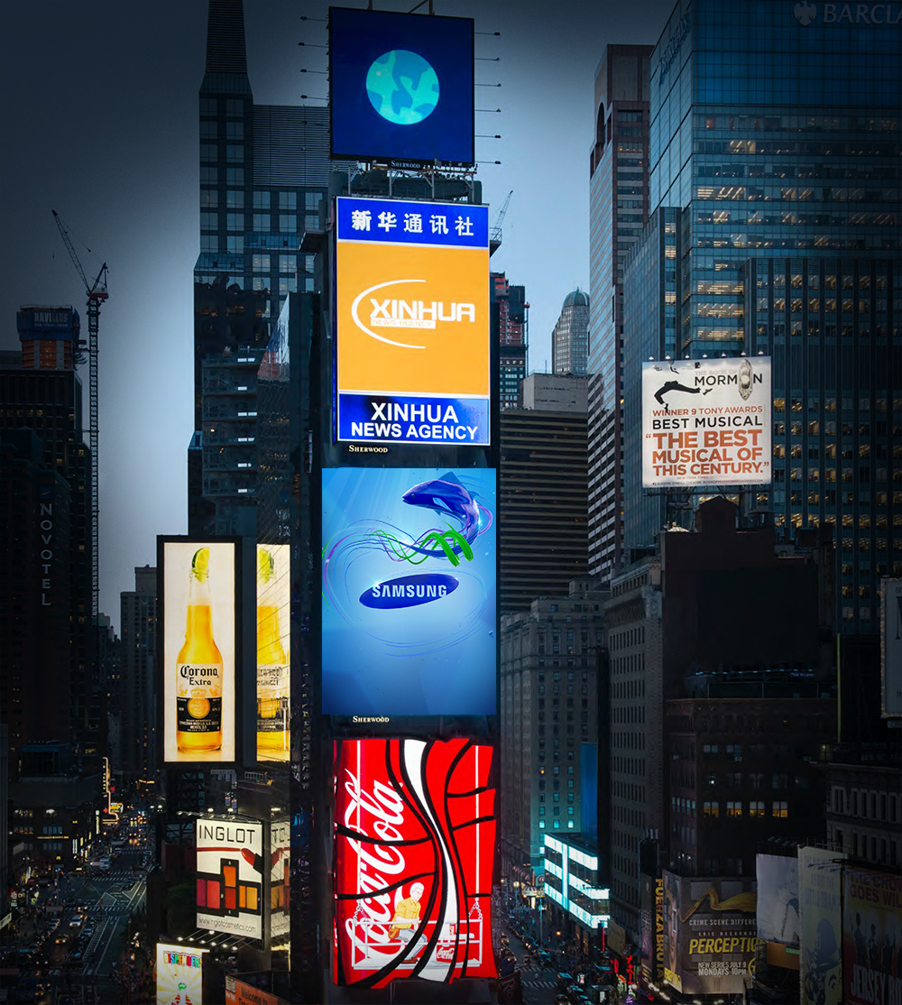 time_square_comp